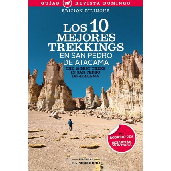 LOS 10 MEJORES TREKKINGS (EN SAN PEDRO DE ATACAMA)