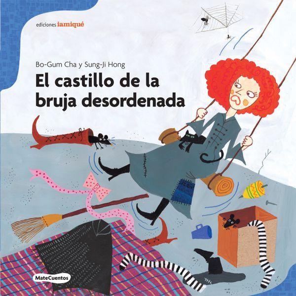 EL CASTILLO DE LA BRUJA DESORDENADA